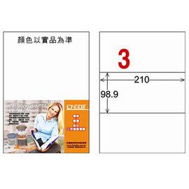 龍德三用列印電腦標籤LD~807~Y~C 淺黃 3格