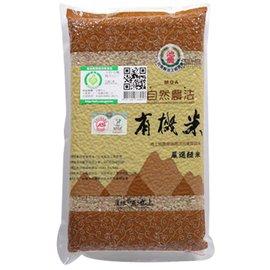 ㊣池上米 池上農會 池農有機糙米1kg