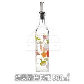 綠果園佐料瓶~500ml