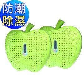 ◤ 防潮除濕好幫手◢ 2入組 MEIJI 美緻  水玻璃無線式除溼機-環保青蘋果 MJ-8