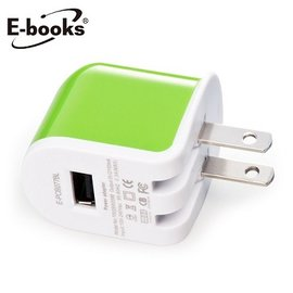 E~books B077 國際 AC轉2.1A USB充 ^(綠^)