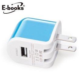 E~books B077 國際 AC轉2.1A USB充 ^(藍^)