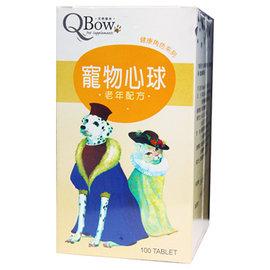QBow 寵物心球 強心配方錠劑 — 寵物心臟 保健 ^(100錠 瓶^)