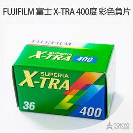 ~東京 ~ 富士 FUJIFILM SUPERIA X~TRA 135 400度 彩色負片