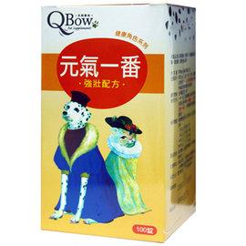 QBow 元氣一番 強壯配方— 寵物免疫力保健 ^(100粒 瓶^)