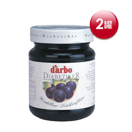 Darbo無糖藍莓果醬2瓶組^(330公克 瓶^)