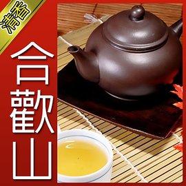 甘甜耐泡 ~名池茶業~合歡山手採高山茶青茶款 150g x2包
