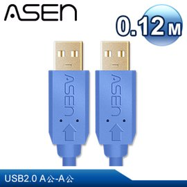 ~↘下殺6折~ASEN USB AVANZATO工業級線材^(USB 2.0 A公對A公^
