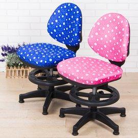 ^! 1899~BuyJM~圈圈固定式兒童椅固定式兒童椅^(2色^)