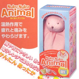 ~冬天 ~寵物溫熱圍巾~可愛兔子