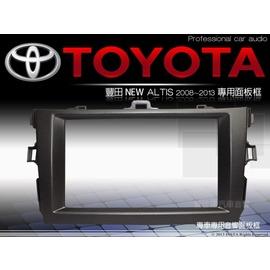 音仕達汽車音響 台北 豐田 TOYOTA 08^~13年 NEW ALTIS 車型 2DI