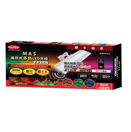 ~藍海水族~ 水族先生Mr.Aqua MA5搖控式多色 LED夾燈 ^~22cm^~ 隨心