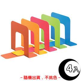 ~手牌SDI~烤漆書架5 ~~4入 組^(D:13.2 xW:12 xH:12.7 cm^