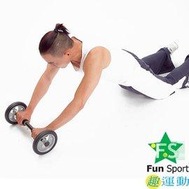 ~Fun Sport~加寬型雙健腹輪 健美輪~送跪墊( 生產)