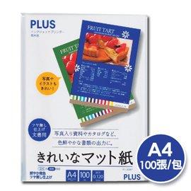 ~PLUS~纖細彩色噴墨紙^(720^~2880dpi^)~~100張 包