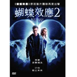 蝴蝶效應2^(Butterfly Effect 2^)DVD