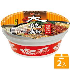 超商取貨】\[維力\]大乾麵地獄辣椒風味麵(12碗)♥