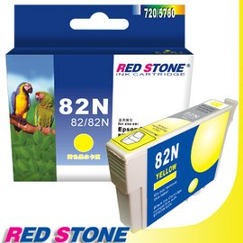 RED STONE for EPSON 82N T112450墨水匣^(黃色^)~舊墨水匣