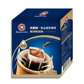 ~任5件7折西雅圖 極品濾掛咖啡~藍山綜合^(5入 盒^)