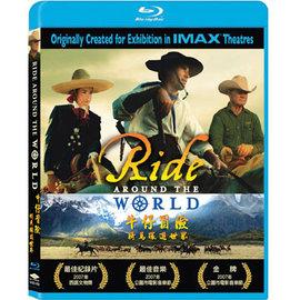 牛仔冒險:騎馬環遊世界 BD Ride Around the World