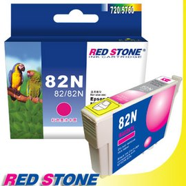 RED STONE for EPSON 82N T112350墨水匣^(紅色^)~舊墨水匣