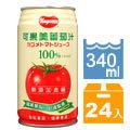 可果美100% 無鹽蕃茄汁340ml(24入)