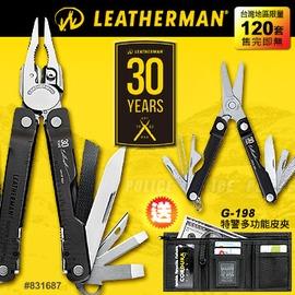 探險家戶外用品㊣831687 美國 Leatherman Super Tool 300+ Micra 30週年紀念工具鉗禮盒組+贈G-198