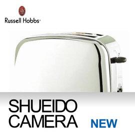 集英堂写真機~全國~RUSSELL HOBBS 13766JP 烤吐司機 烤麵包機  銀色