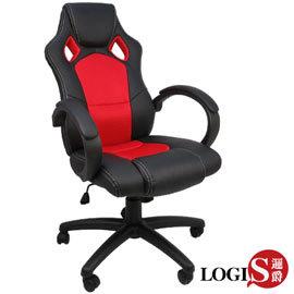 邏爵^~ 疾速赤黑賽車椅 辦公椅 電腦椅 主管椅 賽車F1^~ GIS~0654^~