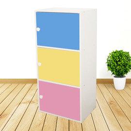 ~ 屋~彩虹三門櫃SH~003C 免  製 櫥櫃 辦公桌椅 茶几 沙發 系統傢俱 DIY