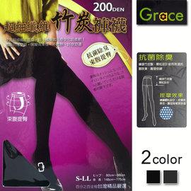Grace 竹炭超細纖維提臀褲襪 200D保暖褲襪 抗菌消臭│束腹提臀~素面 美腿 束腹提