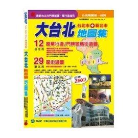 大台北^(台北市 新北市^)地圖集