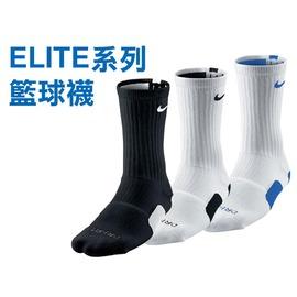 ≡排汗專家≡【98410364】NIKE ELITE系列中統籃球襪(運動襪 中統襪