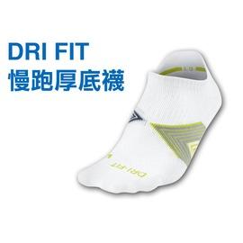 ≡排汗專家≡【98410366】NIKE DRI FIT 慢跑厚底襪(路跑 馬拉松 運動襪