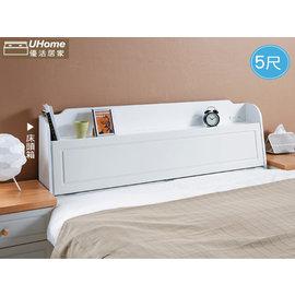 床頭箱~UHO~荷楓5尺雙人白色床頭箱 HO16~463~1
