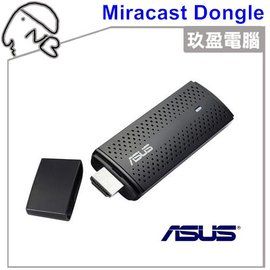 【限時下殺】原廠公司貨 華碩 ASUS Miracast Dongle 高畫質無線影音連接器 串聯娛樂內容 平板電腦 免運費