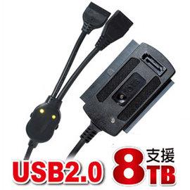 伽利略旗艦版 IDE  SATA TO USB2.0 光速線 ~ 實測支援8TB