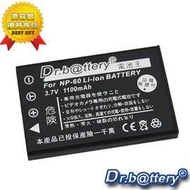 ~電池王~Fujifilm 富士 NP~60  NP60 高容量副廠鋰電池