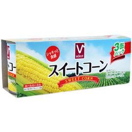 好物 Valor 3入玉米粒罐 ^(540g^)
