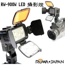 ROWAJAPAN RW~900W LED攝影燈