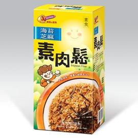 ~媽媽的廚房~海苔芝麻素肉鬆^(300g^)