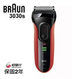 →~鴻盛 商場~←BRAUN OralB 德國百靈歐樂B 3D行家入門款電動牙刷^(P45