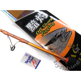 ◎百有釣具◎OKUMA寶熊 黯灼 ANDROS 單節式槍柄船釣鐵板路亞竿AC-531ML~ 買再送路亞鐵板