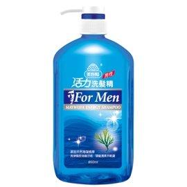 原售 179美吾髮活力男性洗髮精850ml