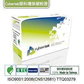 榮科 Cybertek HP CE323A環保碳粉匣 ^(紅色^)