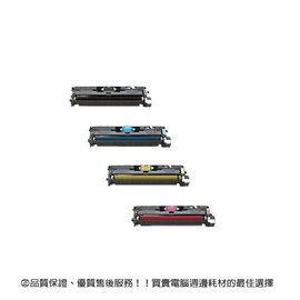 ~印IN世界~ HP 環保黑色碳粉匣 Q3960A HP CLJ 2550 2820 28