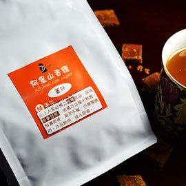 ~DingsTea 丁式茶~ 阿里山 香糖~薑汁~