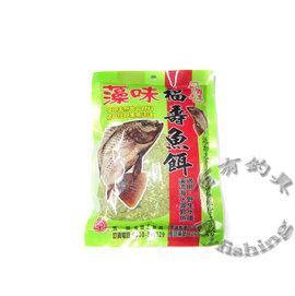 ◎百有釣具◎老百王 [A291] 釣餌~藻味 福壽魚餌 添加大量藻粉南極蝦粉土司粉