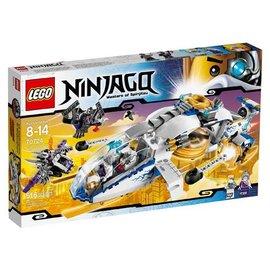 LEGO乐高 NINJAGO 忍者直升机 70724