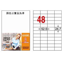 龍德三用列印電腦標籤LD~848~R~C 粉紅 48格
